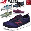 レディーススニーカー NEWBALANCE ウォーキングシューズ ニューバランス 女性 ウィメンズ 軽量 フィットネスシューズ 靴 正規品/WL315