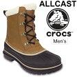 クロックス crocs メンズ ブーツ オールキャスト 2.0 男性用 ショート丈 防水 軽量 カジュアル 正規品 防寒/203394