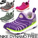 子供靴 キッズシューズ ナイキ NIKE ダイナモフリーPS スニーカー/DYNAMO FREE PS/16.5cm〜22cm 343738/