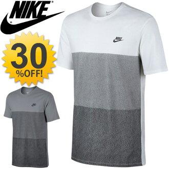 男士 T 襯衫耐克色調 colorblock 短袖運動激式標誌編所有紳士和男士健身房訓練 t 恤上衣縫的 779819 /