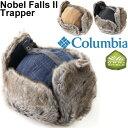 コロンビア トラッパーハット Columbia 帽子 メンズ フェイクファー 防寒 寒冷地 耳あて アウトドア アクセサリー 正規品 撥水/CU9221