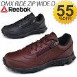 ウォーキングシューズ DMX-RideZipL レディース 靴 Reebok リーボック ライドジップ 女性 フィットネス ワイズD/M46612/M46615