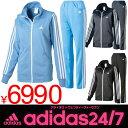 アディダス adidas ジャージ上下セット レディース トレーニング ウェア パンツ/adidas24/7 スポーツウェア/ KBZ26-KBZ28