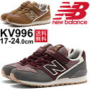 ニューバランス newbalance キッズ ジュニアシューズ 子供靴 男の子 女の子 運動靴 スニーカー レディース 17cm-24cm RKap くつ 通学 学校/KV996