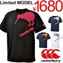 カンタベリー Tシャツ 限定 CANTERBURY メンズ 半袖 シャツ ラグビープラクティスシャツ T-SHIRT 男性 吸汗速乾 [cante16]/RA36453