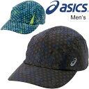 アシックス asics メンズ ランニングキャップ ランニング マラソン 陸上 帽子 ウォーキング プリント 総柄 スポーツアクセサリー/XXC192