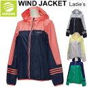 アディダス レディース ウインドブレーカー ジャケット adidas NEO アウター 女性 カラーブロック ジャンパー ウインドブレイカ— パーカー ジャンバー スポーツ カジュアル ウェア/BWV88