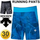 デサント DESCENT メンズ ランニング ショートパンツ 男性用 ハーフパンツ 短パン 半ズボン ジョギング マラソン スポーツ ジム トレーニング ウェア 撥水 はっ水 DAT7650P/DAT-7650P