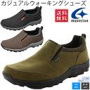 メンズ ウォーキングシューズ ムーンスター MOONSTAR スニーカー 靴 スリッポン モック 男性 紳士靴 幅広4E 軽量 抗菌 防臭/SPLT-M157