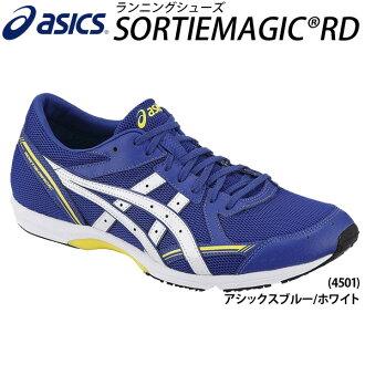 慢跑鞋的 ASIC 炒魔術 RD asic SORTIEMAGIC RD 男式女式初中 21.5 29.0 釐米馬拉松公路接力賽的女子慢跑田徑訓練比賽男子和婦女和耐久性輕巧的賽車鞋 /TMM458