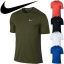 ナイキ メンズ DRI-FIT マイラー トップ 半袖 Tシャツ NIKE ランニング ジョギング トレーニング ジム 男性 スポーツウェア/833592
