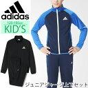 アディダス キッズウェア adidas KIDS Boys ...