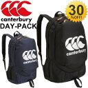 カンタベリー デイパック バックパック canterbury DAY PACK ラグビー スポーツバッグ ビッグロゴ リュックサック カジュアルバッグ かばん 鞄 メンズ ユニセックス/AB06822