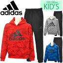 アディダス キッズウェア adidas Boys スウェット 上下セット 130-160cm 子供服 スエット パーカー ジョガーパンツ 男の子 BQ6506 BQ6507 BR0859 上下組 スポーツ 通学 カジュアル/adiSWEAT-KIDSCAMO