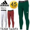 アディダス adidas メンズ ロングタイツ アンダーウェア インナー レギンス スポーツタイツ コンプレッションウェア /AJ453