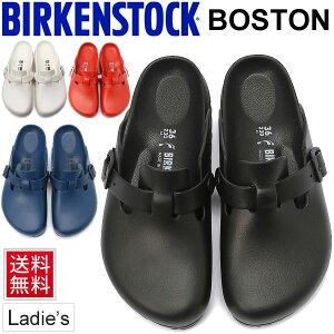 ビルケンシュトック サンダル ボストン BIRKENSTOCK B