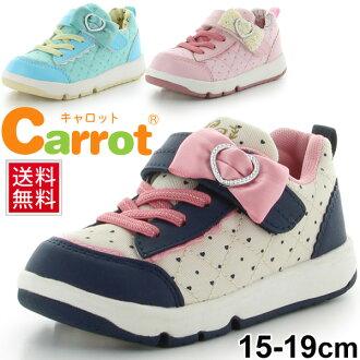 MOONSTAR胡蘿卜Carrot moonstar小孩鞋小孩鞋運動鞋女人的孩子15.0-19.0cm女兒女性喜愛的再液化氣瓶製陶器用的轉盤輕量/CR-C2173