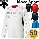 デサント メンズ 長袖 Tシャツ クールトランスファー Move Sport ランニング サッカー トレーニング ジム スポーツウェア DAT5656L 男性/DESCENT DAT-5656L/