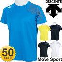 デサント メンズ 長袖 Tシャツ ドライメッシュ Move Sport ランニング サッカー トレーニング ジム スポーツウェア DAT5657 男性/DESCENT DAT-5657/