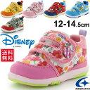 ディズニー Disney ベビーシューズ 子供靴 ベビースニーカー キッズシューズ 12.0-14.5cm カーズ ミッキー ミニー ニモ チップ&デール フラワー 幼児 男の子 女の子 ベロクロ/DN-B1159