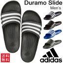 アディダス メンズ シャワーサンダル adidas スポーツサンダル シューズ デュラモSLD /DuramoSLD