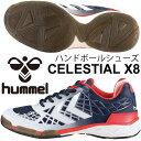 ヒュンメル ハンドボールシューズ hummel CELESTIAL X8 グローバルモデル メンズ ユニセックス 靴/HM60291