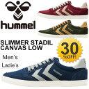 ヒュンメル Hummel メンズ レディース スニーカー SLIMMER STADIL CANVAS LOW ローカットスニーカー カジュアルシューズ 靴 男性用 女性用 普段履き/HM64442
