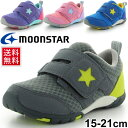 キッズシューズ ムーンスター moonstar ジュニア スニーカー くつ 子供靴 15.0-21.0cm 2E メッシュ 男の子 女の子 運…