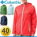 コロンビア/Columbia/ウインドブレーカー ジャケット レディース /ヘブンカウンティ ジャケット アウトドア/PL3013/