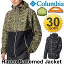 コロンビア メンズ ジャケット ヘイゼンパターンドジャケット マウンテンパーカー ウインドブレーカー アウター アウトドア 男性用 ウェア ジャンパー Columbia/PM3644