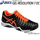 アシックス テニスシューズ asics GEL-RESOLUTION7 OC オムニ・クレーコート用 ゲルレゾリューション7 OC 25.0-29.0cm 靴/...