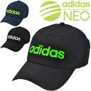 キャップ 帽子 アディダス adidas メンズ ぼうし BC ロゴ ベースボールキャップ スポーツ カジュアル アクセサリー/BSH88