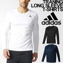 Tシャツ アディダス メンズ 長袖シャツ adidas D2M ロゴT トレーニング ランニング スポーツ カジュアル ウェア 男性 ワンポイント トップス/BUM89