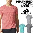 Tシャツ 半袖 シャツ アディダス メンズ adidas D2M トレーニング 杢ワンポイント Tシャツ