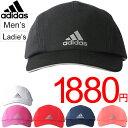 アディダス adidas ランニングキャップ/RUN NO FLY CAP 帽子 メンズ レディース ぼうし UV