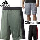 ハーフパンツ メンズ アディダス adidas D2M 3ストライプスショーツ トレーニング ジム ランニング オールスポーツ 男性 短パン 半ズボン スポーツウェア/MLS42