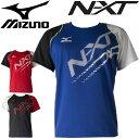 ミズノ Mizuno プラクティスシャツ N-XT 半袖 シャツ Tシャツ スポーツ トレーニング ランニング 陸上競技 男性 ジム ウォームアップ ウェア プラシャツ/U2MA7020
