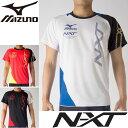 ランニングシャツ メンズ ミズノ mizuno N-XT 半袖 プラクティスシャツ ジョギング マラソン 陸上 プラシャツ スポーツ ウェア MIZUNO 男性 プラクティスウェア/U2MA7021