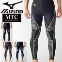 レーシングタイツ ミズノ mizuno メンズ ロングタイツ 10分丈 スパッツ マラソン ジョギング 陸上競技 試合 大会 トレーニング 男性 スポーツウェア MIZUNO MTC レーシングウェア/U2MB7014