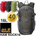 バックパック リュックサック/ジャックウルフスキン Jack Wolfskin HAMROCK16 正規品 ハムロック16 アウトドア 16L ザック ハイキング バッグ メンズ ユニセックス 鞄 かばん/W2002332
