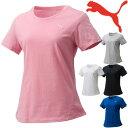半袖Tシャツ レディース プーマ PUMA ランニング ジョギング フィットネス ドライセル Drycell シンプル ワンポイント 無地 女性 婦人 トップス カットソー/593205