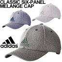 ランニングキャップ アディダス adidas ワンポイントロゴキャップ 帽子 ジョギング マラソン トレーニング メンズ レディース アクセサリー/BXA89