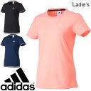 半袖Tシャツ レディース アディダス adidas ワンポイント ランニング ジョギング フィット