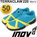 トレイルランニングシューズ メンズ INOV8 イノヴェイト TERRACLAW 220 レーシングシューズ 軽量 トレッキング ロード トレラン 山走り 男性用 靴 ナチュラルラン/IVT2551M1