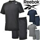 半袖Tシャツ ハーフパンツ 2点セット 上下セット メンズ リーボック Reebok トレーニング ランニング ジム 部活 紳士 男性用 スポーツウェア 半袖シャツ 短パン 上下組/NUG70-AAL22