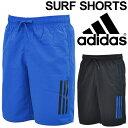 水着 メンズ スイムウェア アディダス adidas スイムパンツ サーフパンツ トランクス プール 海水浴 レジャー アウトドア スポーツ 紳士 男性用 インナー付き 黒 青 ブラック ブルー /DLP58の画像