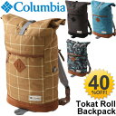 コロンビア Columbia トカト ロール バックパック リュックサック かばんかばん 男女 トレッキング 登山 アウトドア/PU8076