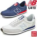 スニーカー メンズ ニューバランス New Balance U410 ローカット ナイロン カジュアル シューズ D幅 男性用 運動靴 正規品/U410