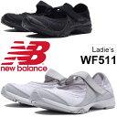 フィットネスシューズ レディース ニューバランス new balance WF511 エクササイズ ヨガ アフタースポーツ バレエタイプ 女性用 靴 2E デイリーユース /WF511