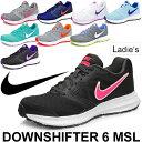 ランニングシューズ スニーカー 靴 レディース/ ナイキ NIKE ダウンシフター6 MSL 女性 くつ ウォーキング スポーツ/684771